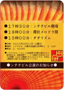 20150321