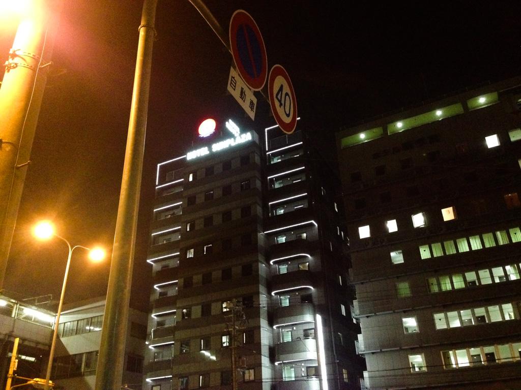 ホテルが並ぶ環状線新今宮駅南側、通称釜ヶ崎